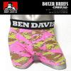 BEN DAVIS BOXER BRIEFS -CAMOUFLAGE- BDU-0010画像