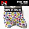 BEN DAVIS BOXER BRIEFS -WHITE FLOWER- BDU-0011W画像