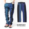 GOWEST SHUFFLE 5POKET PANTS画像