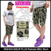 MISHKA × SSUR PLUS Radicals BDU Short SP151801B画像