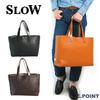 SLOW - bono series - #49S39D Zip Tote Bag画像