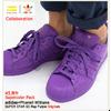 adidas Originals × Pharrell Williams SUPER STAR SC Ray Purple S41836画像