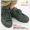 adidas Originals × Pharrell Williams SUPER STAR SC Urban Peak S41823画像