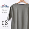 SAINT JAMES PIRIAC SOLID画像