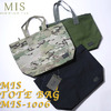 MIS (Make It Simple. Simple can be harder than complex.) TOTE BAG MIS-1006画像