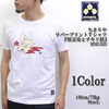 CHIKIRIYA ラバープリントTシャツ「桜雲兎とチキリ紋」 MM1533画像