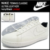 NIKE TENNIS CLASSIC ULTRA LEATHER Ivory/Black Limited 749644-100画像