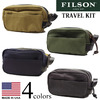 FILSON TRAVEL KIT 70218画像
