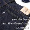 pure blue japan 18oz. Slim Tapered Jeans XX18OZ013画像