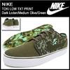 NIKE TOKI LOW TXT PRINT Dark Loden/Medium Olive/Green 631697-332画像