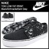 NIKE TOKI LOW TXT PRINT Black/Anthracite/Dark Grey 631697-002画像