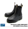 Blundstone VOLTAN BLACK BS1448089画像