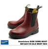 Blundstone OLD WEST RED BS1443135画像