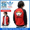 adidas Originals × NIGO Retro Bear Track Top Jersey JKT Red/Black AB1553画像