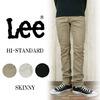LEE HI-STANDARD SKINNY LM0380-314/LM0380-318/LM0380-375画像