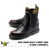 Dr.Martens WOMEN'S SIDE GORE BOOT FLORA CHERRY RED ROUGE  ARCADIA 14650601画像
