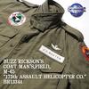 Buzz Rickson's M-65 PATCH BR13344画像