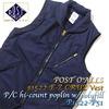 POST OVERALLS #1522 E-Z CRUZ Vest P/C hi-count poplin w/polyfill P1522-P51画像