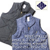 POST OVERALLS #1522 E-Z CRUZ Vest optic shirting w/polyfill P1522-051/P1522-052画像