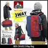 BEN DAVIS 3 Way Bag WHITE LABEL BDW-9067画像