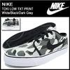 NIKE TOKI LOW TXT PRINT White/Black/Dark Grey 631697-100画像