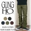 GUNG HO BACK SATEEN SLIM BAKER PANTS 110153画像