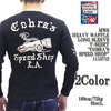 "MWS HEAVY WAFFLE LONG SLEEVE T-SHIRT ""COBRA'S SPEED SHOP"" 1115712画像"