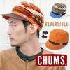CHUMS Native Reversible Cap CH05-1028画像