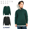 Kestin Hare Field Knit British Wool Cable Knit画像