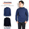 DENIME Indigo Guernsey Sweater画像