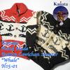 "Kanata Hand Made Button Cowichan Sweater ""Whale""画像"