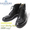 SANDERS 1157 Derby Boots画像