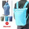 Marmot Urban Hauler-Medium M5B-F2499画像