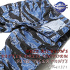 Buzz Rickson's BATTLE DRESS UNIFORM BLUE TIGER PANTS BR41371画像