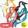 CHUMS Booby Carabiner CH62-1061画像