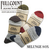 FULLCOUNT MELUNGE SOX 6824画像