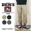 BEN DAVIS 3QR PANTS BDW-5540画像