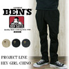 BEN DAVIS HEY GIRL CHINO BDY-5130画像