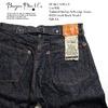 BURGUS PLUS Lot.928 Natural Indigo Selvedge Jeans 928-XX画像