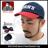 BEN DAVIS Bens 8 Panel Baseball Cap WHITE LABEL BDW-9428画像