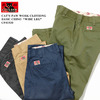 "CAT'S PAW WORK CLOTHING BASIC CHINO ""WIDE LEG"" CP41530画像"