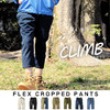 MANASTASH FREX CLIMB CROPPED PANTS 7166022画像