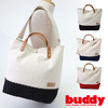 buddy Collar Leather Tote Short画像