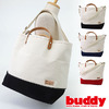 buddy Collar Leather Tote Short Wide画像
