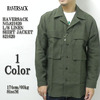 HAVERSACK NO.821620 L/S LINEN SHIRT JACKET画像