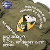 Buzz Rickson's M-65 PATCH× Buzz Rickson's BR13478画像
