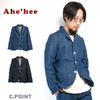 Ahe'hee #AH4BJ 4Button Jacket - Indigo Dye -画像
