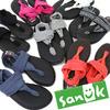 Sanuk YOGA SLING 2 SWS10001画像