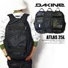 DAKINE ATLAS 25L画像