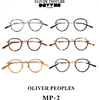 OLIVER PEOPLES MP-2画像